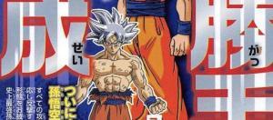 Full-powered Ultra Instinct Goku. - [Anime Live Reactions / YouTube screencap]