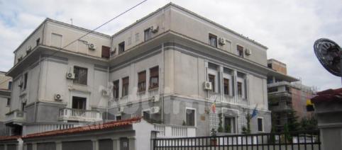 Curtea De Conturi A Romaniei | Administratie publica - centrala si ...