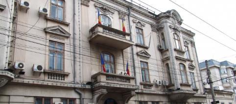 Curtea de Conturi a Romaniei în control