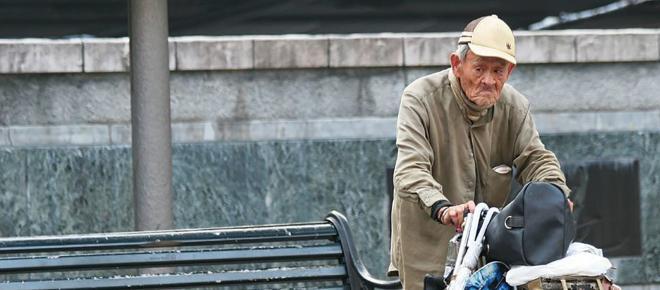 Japón: Medidas para mantener a los ancianos fuera de la cárcel