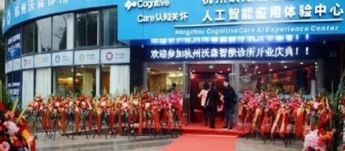 Nueva clínica con AI, inaugurada en China.