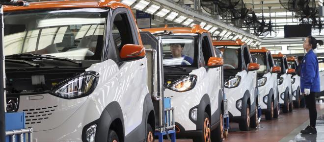 Minni autos de energía eléctrica para ser construidos en China