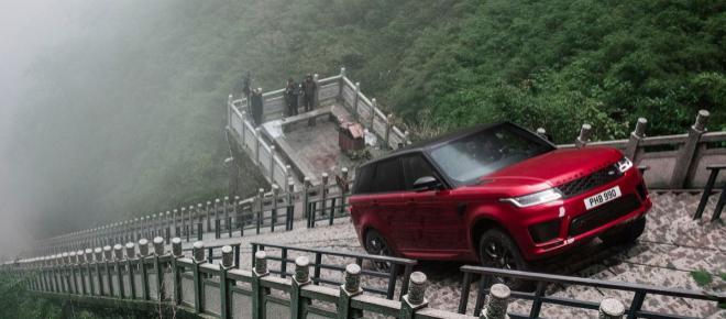 Reto 'Dragon Challenge' con el Range Rover Sport