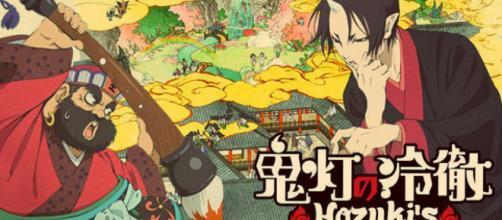 Veamos Hozuki's Coolheadedness the anime