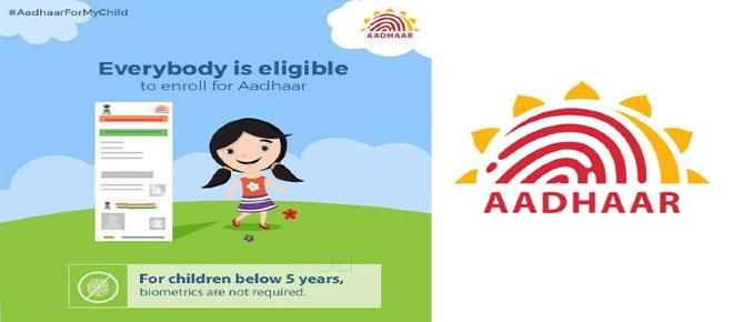 Blue color Bal Aadhaar Card was launched for children under five-years-old