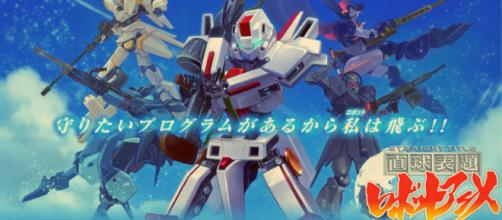 Straight Title Robot Anime the anime