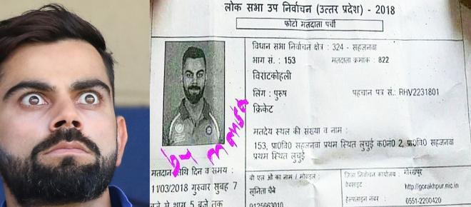 Indian Captain Virat Kohli is a voter in UP but comes from Delhi