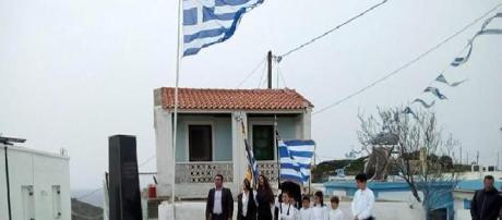 A pequena ilha de Agathonísi, na Grécia.