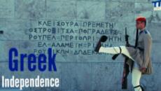 Grécia comemora independência em relação ao Império Otomano