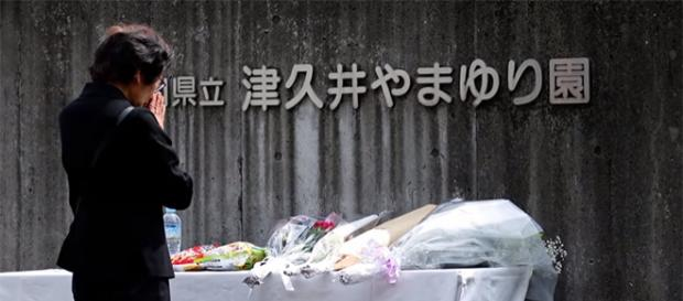 Japan is one of those developed countries who have successfully solved gun violence problems. [Image Credit: NowThis World/YouTube]