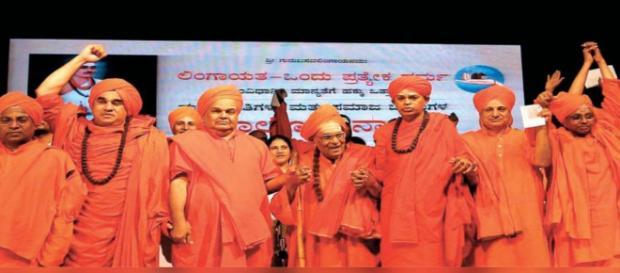 Karnataka govt clears minority status for Lingayats (Image Credit: Udaya TV/Youtube)