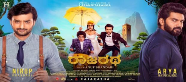 Kannada film 'Rajaratha' releasing this Friday (Image via Taran Adarsh/Twitter)