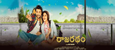 'Rajaratham' released on Friday, March 23, 2018. (Image Credit: TV9/Youtube)