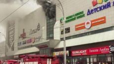 Cronaca: incendio in centro commerciale in Siberia, 64 morti di cui 41 bambini