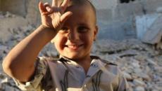 Salvem as crianças da Síria, o céu da esperança.