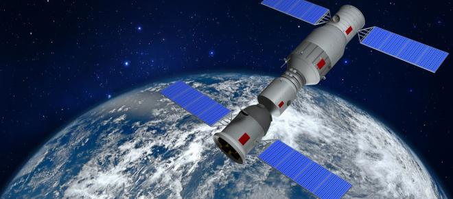 9 Facts about Chinese Space Station and Its Crashing