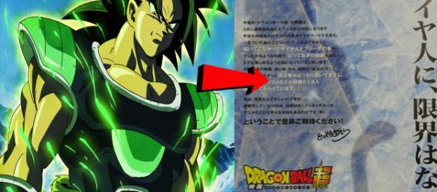 Apariencia del villano de la nueva película de Dragon Ball Super.