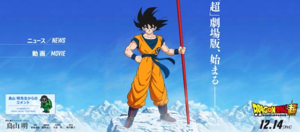 'Dragon Ball Super': Latest web update may have given away the movie's setting. [Image Credit: www.dbmovie-20]