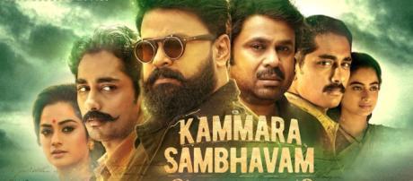Dileep and Siddharth starrer 'Kammara Sambhavam' gets an all star .(Image : Manorama/Youtube)