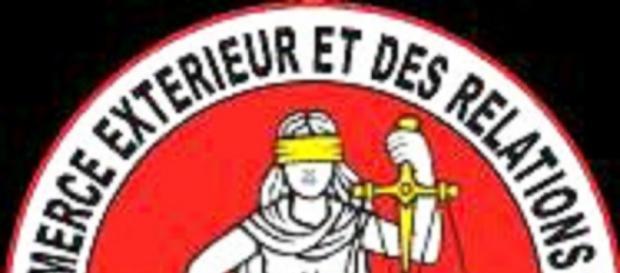 Logo du centre de commerce extérieur et de relations extérieures du Cameroun (c) Ibrahim Zakari
