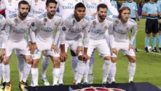Real Madrid vs Athletic Bilbao este miercoles