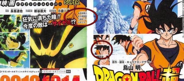 Nuevo afiche publicitario de la película de Dragon Ball Super.