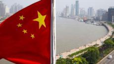 Informe del ecosistema de arranque: China Vs Estados Unidos