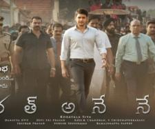 Bharat Ane Nenu released this Friday (Image via BharatAneNenu.com)