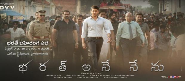 Bharat Ane Nenu released this Friday (Image via BharatAneNenu.com)