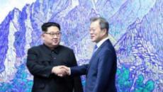 Sommet intercoréen : Vers la fin de la guerre ?