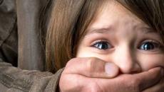 Pareja permitía abuso físico hacia su hijo a cambio de dinero y comida