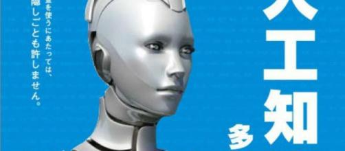 Un robot se presenta a la alcaldía de un distrito de Tokio