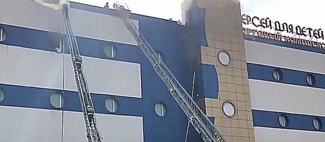 Rosja. Znowu pożar w hipermarkecie – bohaterska akcja strażaków