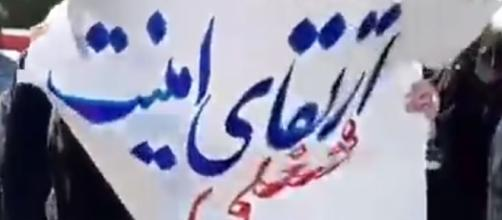 Iran Teacher Protests | Image credit - IRAN PROTESTS 1396 | YouTube
