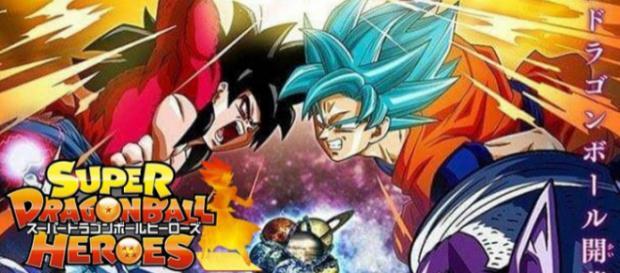 Se acaba de revelar una de las noticias mas importantes de Dragon Ball este año.