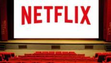 Bientôt des salles de cinéma Netflix ?