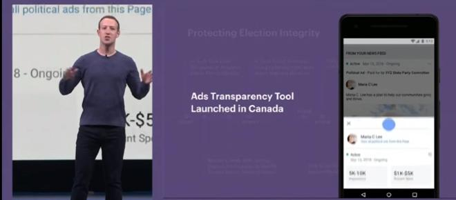 How Facebook will bypass ad blockers on the desktop
