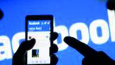Studio Harvard: Facebook es malo para tu salud