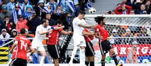 Egipto pierde contra Uruguay e Irán vence a Marruecos