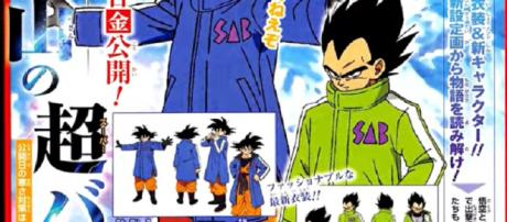 'Dragon Ball Heroes': The trailer of the anime released: Image credit: Whixer/YouTube screenshot.