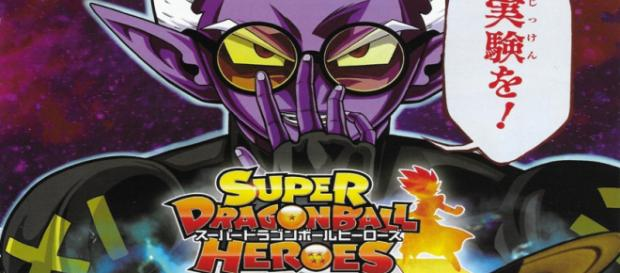 Super Dragon Ball Heroes: comienza el experimento de Fu en 'Prison Planet' (SPOILER)