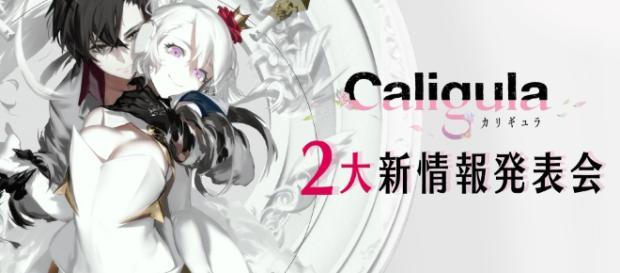 Análisis del capítulo 9 de Calígula