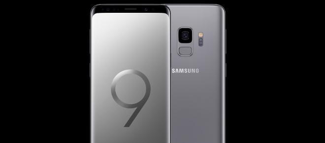Samsung Galaxy S9 arriva in versione Titanium Grey