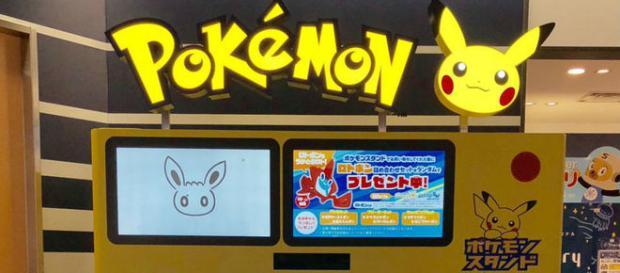 Jopan esta radiado de maquinas expendedoras de Pokémon.