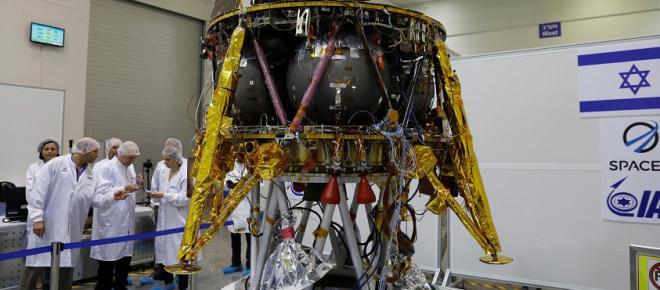 Israel llegará a la Luna en el 2019 con un costo de 88.5 millones de dólares