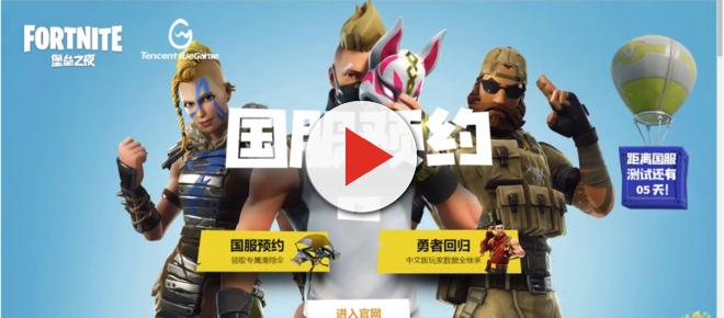 'Fortnite': Gifting API updated, players discovering how to get China exclusive cosmetics