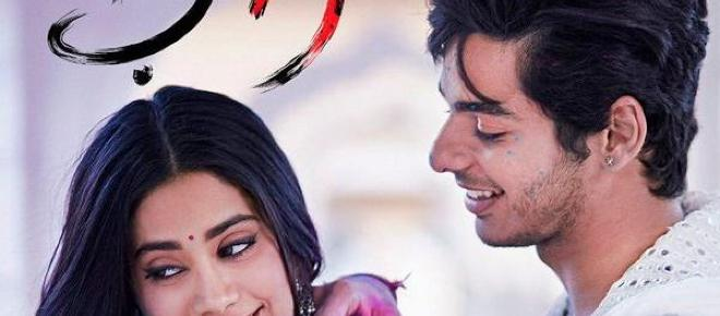 'Dhadak' gets good public response; earns £3.7 million at the box-office