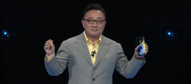Samsung Galaxy Note 9 è una performante realtà: oggi la presentazione