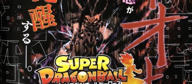 Super Dragon Ball Heroes anunció la aparición del malvado Saiyajin