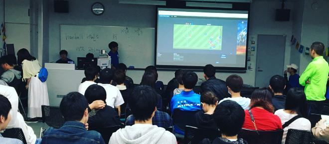 HaxBall White Night realizará pruebas de eSports para jóvenes